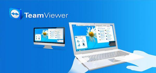 teamviewer_banner